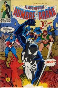 Cover Thumbnail for El Asombroso Hombre Araña (Novedades, 1980 series) #390