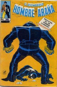 Cover Thumbnail for El Asombroso Hombre Araña (Novedades, 1980 series) #391