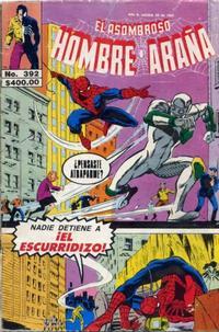 Cover Thumbnail for El Asombroso Hombre Araña (Novedades, 1980 series) #392