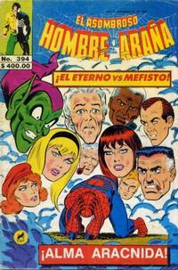 Cover Thumbnail for El Asombroso Hombre Araña (Novedades, 1980 series) #394