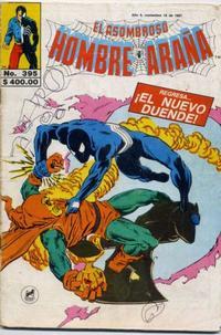 Cover Thumbnail for El Asombroso Hombre Araña (Novedades, 1980 series) #395