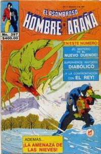 Cover Thumbnail for El Asombroso Hombre Araña (Novedades, 1980 series) #397