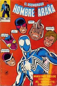 Cover Thumbnail for El Asombroso Hombre Araña (Novedades, 1980 series) #401