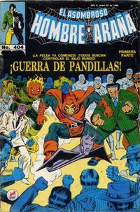 Cover Thumbnail for El Asombroso Hombre Araña (Novedades, 1980 series) #404