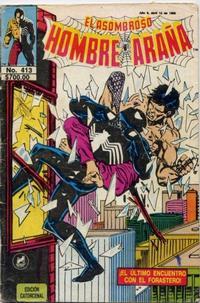 Cover Thumbnail for El Asombroso Hombre Araña (Novedades, 1980 series) #413