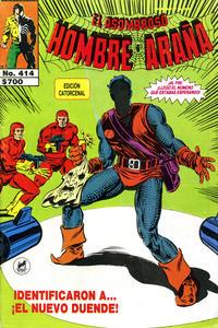 Cover Thumbnail for El Asombroso Hombre Araña (Novedades, 1980 series) #414