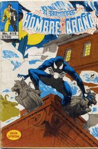 Cover Thumbnail for El Asombroso Hombre Araña (Novedades, 1980 series) #415
