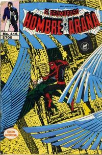 Cover Thumbnail for El Asombroso Hombre Araña (Novedades, 1980 series) #416