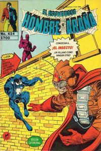Cover Thumbnail for El Asombroso Hombre Araña (Novedades, 1980 series) #424