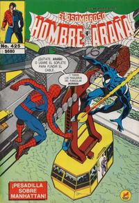 Cover Thumbnail for El Asombroso Hombre Araña (Novedades, 1980 series) #425