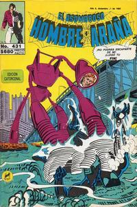 Cover Thumbnail for El Asombroso Hombre Araña (Novedades, 1980 series) #431