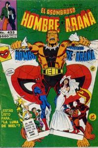 Cover Thumbnail for El Asombroso Hombre Araña (Novedades, 1980 series) #433
