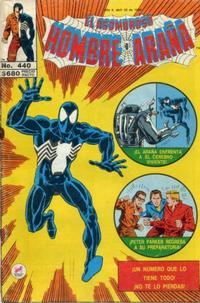 Cover Thumbnail for El Asombroso Hombre Araña (Novedades, 1980 series) #440