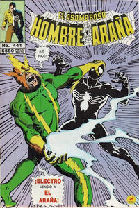 Cover Thumbnail for El Asombroso Hombre Araña (Novedades, 1980 series) #441