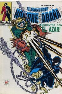 Cover Thumbnail for El Asombroso Hombre Araña (Novedades, 1980 series) #442