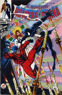Cover Thumbnail for El Asombroso Hombre Araña (Novedades, 1980 series) #444