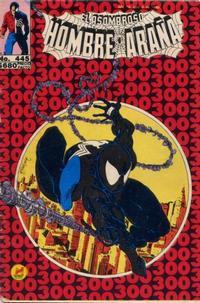 Cover Thumbnail for El Asombroso Hombre Araña (Novedades, 1980 series) #445