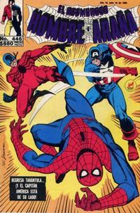 Cover Thumbnail for El Asombroso Hombre Araña (Novedades, 1980 series) #446