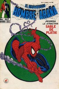 Cover Thumbnail for El Asombroso Hombre Araña (Novedades, 1980 series) #447