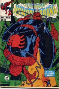 Cover Thumbnail for El Asombroso Hombre Araña (Novedades, 1980 series) #452