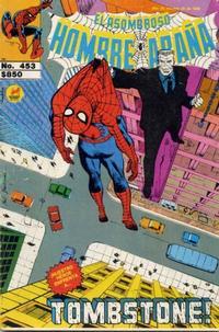 Cover Thumbnail for El Asombroso Hombre Araña (Novedades, 1980 series) #453