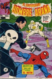 Cover Thumbnail for El Asombroso Hombre Araña (Novedades, 1980 series) #454