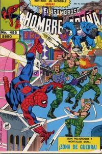 Cover Thumbnail for El Asombroso Hombre Araña (Novedades, 1980 series) #455