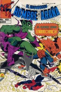 Cover Thumbnail for El Asombroso Hombre Araña (Novedades, 1980 series) #461
