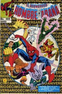 Cover Thumbnail for El Asombroso Hombre Araña (Novedades, 1980 series) #465
