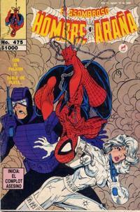 Cover Thumbnail for El Asombroso Hombre Araña (Novedades, 1980 series) #475