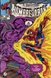 Cover Thumbnail for El Asombroso Hombre Araña (Novedades, 1980 series) #486