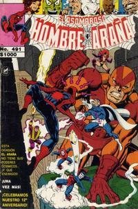 Cover Thumbnail for El Asombroso Hombre Araña (Novedades, 1980 series) #491