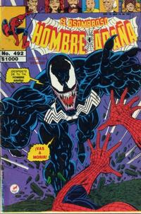 Cover Thumbnail for El Asombroso Hombre Araña (Novedades, 1980 series) #492