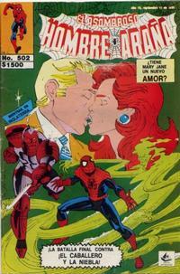 Cover Thumbnail for El Asombroso Hombre Araña (Novedades, 1980 series) #502