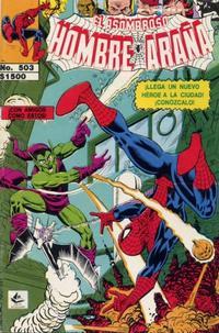 Cover Thumbnail for El Asombroso Hombre Araña (Novedades, 1980 series) #503