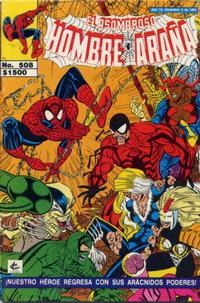 Cover Thumbnail for El Asombroso Hombre Araña (Novedades, 1980 series) #508
