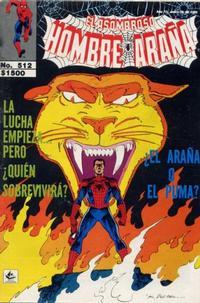 Cover Thumbnail for El Asombroso Hombre Araña (Novedades, 1980 series) #512