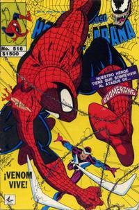 Cover Thumbnail for El Asombroso Hombre Araña (Novedades, 1980 series) #516