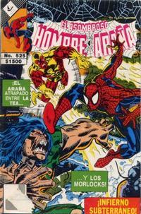 Cover Thumbnail for El Asombroso Hombre Araña (Novedades, 1980 series) #525