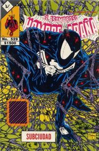Cover Thumbnail for El Asombroso Hombre Araña (Novedades, 1980 series) #529