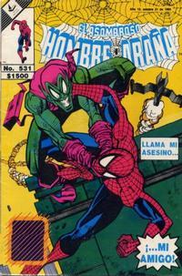 Cover Thumbnail for El Asombroso Hombre Araña (Novedades, 1980 series) #531