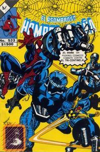 Cover Thumbnail for El Asombroso Hombre Araña (Novedades, 1980 series) #533