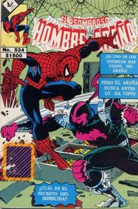 Cover Thumbnail for El Asombroso Hombre Araña (Novedades, 1980 series) #534