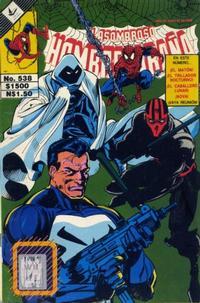 Cover Thumbnail for El Asombroso Hombre Araña (Novedades, 1980 series) #538