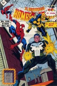 Cover Thumbnail for El Asombroso Hombre Araña (Novedades, 1980 series) #539