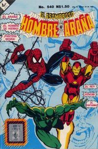 Cover Thumbnail for El Asombroso Hombre Araña (Novedades, 1980 series) #540