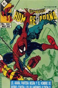 Cover Thumbnail for El Asombroso Hombre Araña (Novedades, 1980 series) #541
