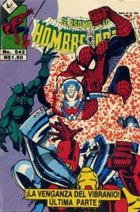 Cover Thumbnail for El Asombroso Hombre Araña (Novedades, 1980 series) #542