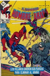 Cover Thumbnail for El Asombroso Hombre Araña (Novedades, 1980 series) #543