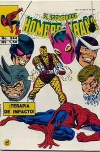 Cover Thumbnail for El Asombroso Hombre Araña (Novedades, 1980 series) #544